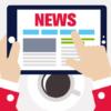Digital news infographic